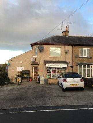 Thumbnail Retail premises for sale in Sunmoor Drive, Skipton