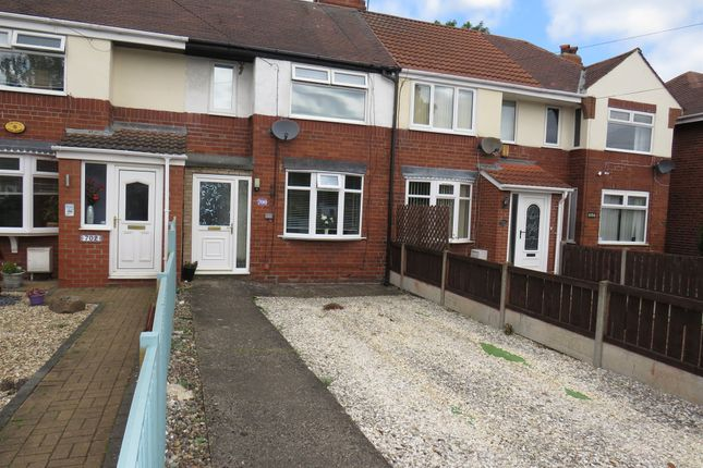Terraced house for sale in Hotham Road South, Hull