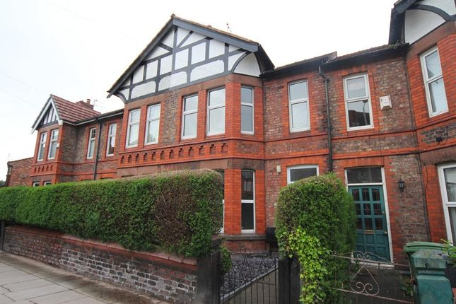 Thumbnail Terraced house to rent in Bessborough Road, Oxton, Wirral