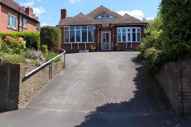 Thumbnail Bungalow for sale in A Birmingham Road, Sutton Coldfield, West Midlands