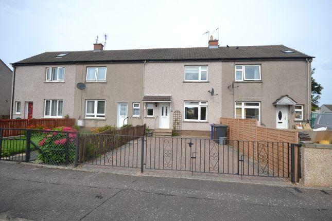 Thumbnail Terraced house to rent in Eskdale Court, Bonnyrigg, Midlothian