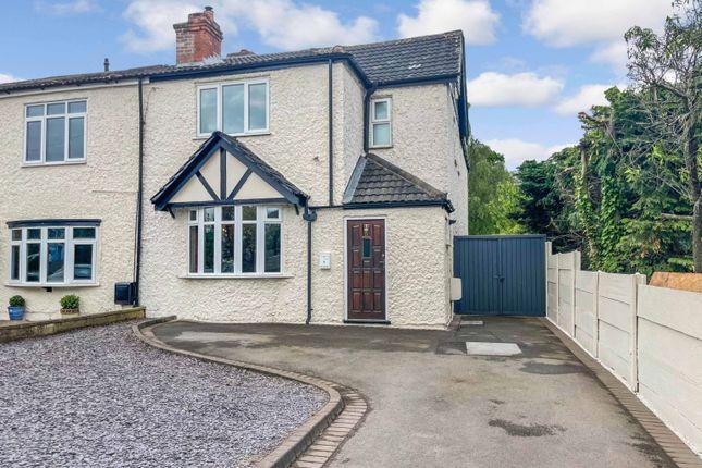 Thumbnail End terrace house for sale in Marsh Lane, Water Orton