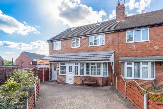 Thumbnail Semi-detached house for sale in Ashfield, Dewsbury