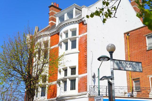 Thumbnail Flat to rent in Kingston Hill, Kingston Upon Thames, Surrey