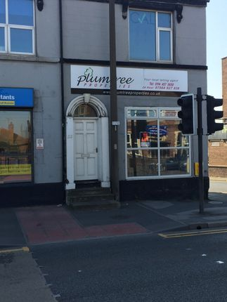 Office to let in Balby Road, Balby
