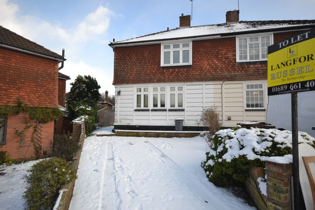3 bed semi-detached house to rent in Becketts Close, Orpington BR6