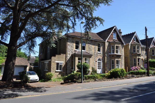 Thumbnail Flat to rent in 14 Mount Harry Road, Sevenoaks