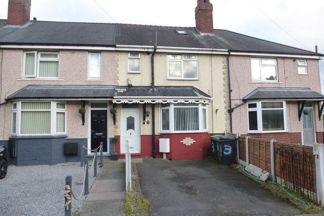Terraced house in  Cupfields Crescent  Tipton  Birmingham