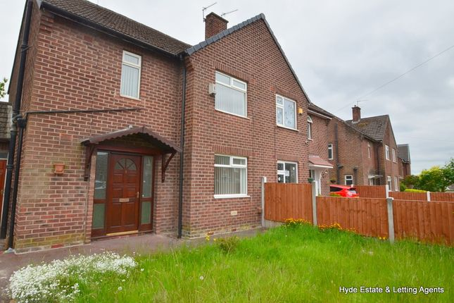 Thumbnail Semi-detached house to rent in Propps Hall Drive, Failsworth, Manchester