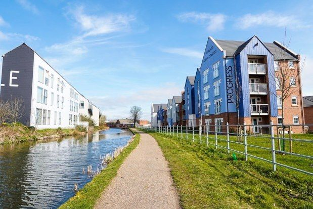 Thumbnail Flat to rent in 1 Quayside Court, Coventry