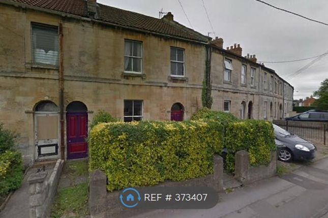 Thumbnail Terraced house to rent in The Down, Trowbridge