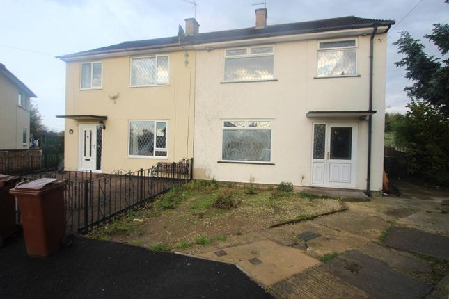 Approach of Lindley Crescent, Thurnscoe, Rotherham S63