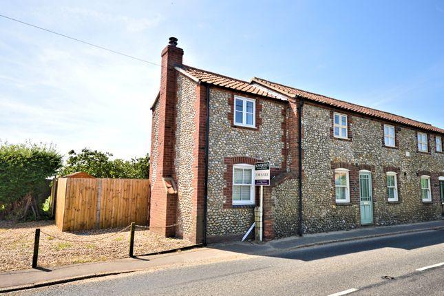 Thumbnail Semi-detached house for sale in Fakenham Road, Docking, King's Lynn
