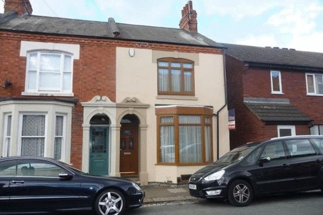 2 bed end terrace house for sale in Loyd Road, Abington, Northampton