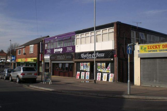 Thumbnail Office to let in Unit 3 First Floor Becca House, Market Street, Hemsworth, Wakefield