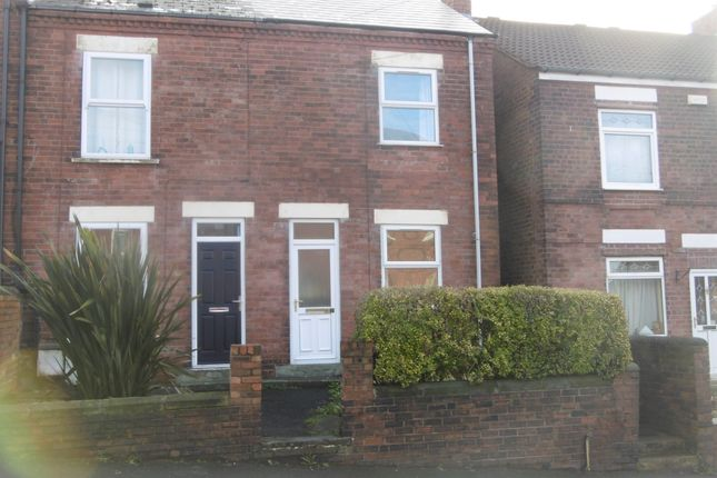Thumbnail End terrace house to rent in Foljambe Road, Chesterfield