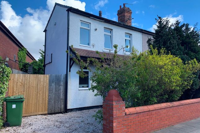 2 bed end terrace house for sale in Segars Lane, Ainsdale, Southport PR8