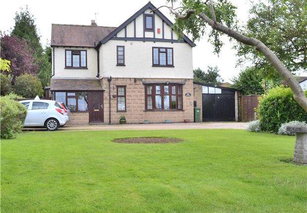 Thumbnail Detached house for sale in Ermin Street, Brockworth, Gloucester