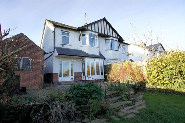 Thumbnail Semi Detached House To Rent In Bank View Road Derby