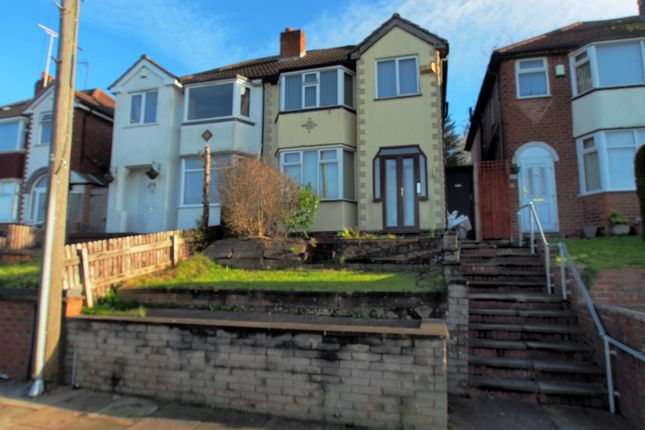 Thumbnail Semi-detached house to rent in Old Walsall Road, Great Barr, Birmingham