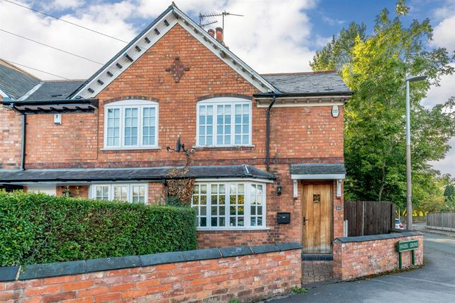 End terrace house in  Orchard Road  Hockley Heath  Solihull  Birmingham