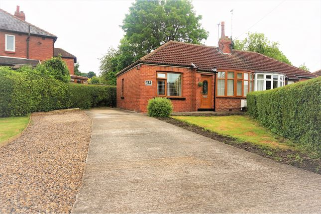 Thumbnail Bungalow for sale in New Templegate, Temple Newsam, Leeds