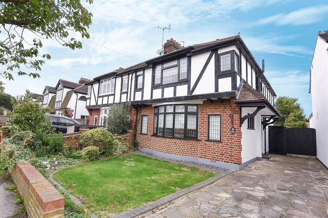 Thumbnail Semi-detached house for sale in Springfield Gardens, Upminster