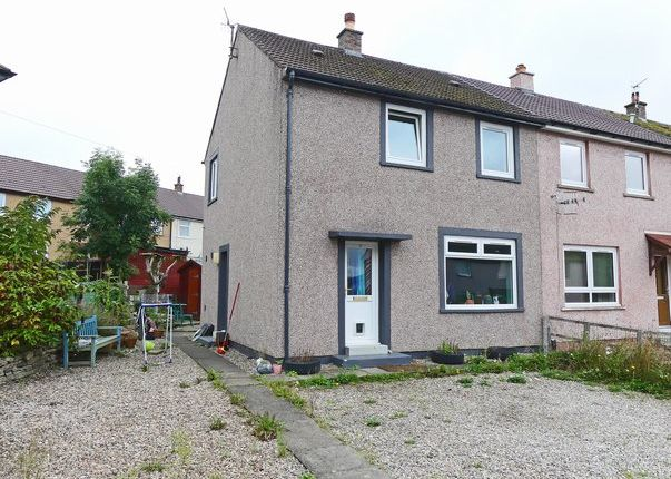 2 bed end terrace house for sale in Corlundy Crescent, Crieff PH7