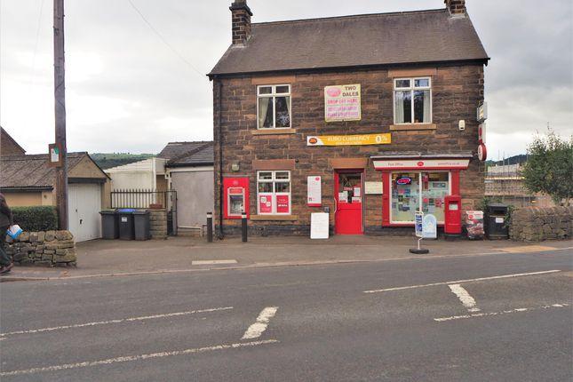 Thumbnail Retail premises for sale in Post Offices DE4, Two Dales, Derbyshire