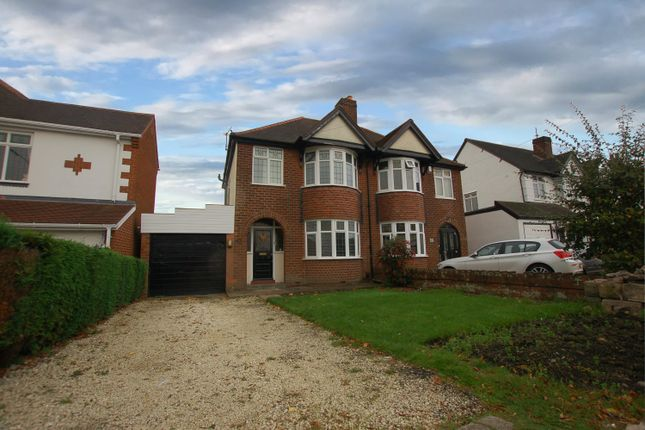 Thumbnail Semi-detached house for sale in Amblecote Road, Brierley Hill