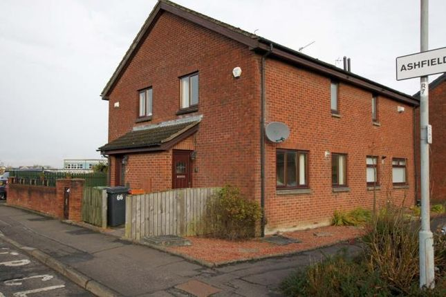 Thumbnail End terrace house to rent in Ashfield, Bishopbriggs, Glasgow