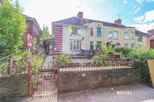 Thumbnail End terrace house to rent in West Boulevard, Quinton, Birmingham