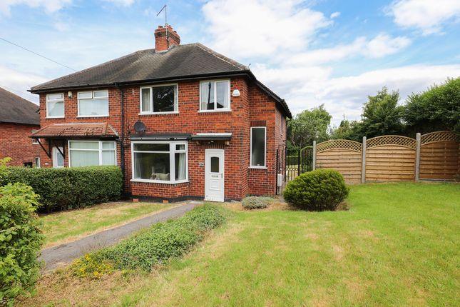 Thumbnail Semi-detached house to rent in Thornbridge Drive, Sheffield