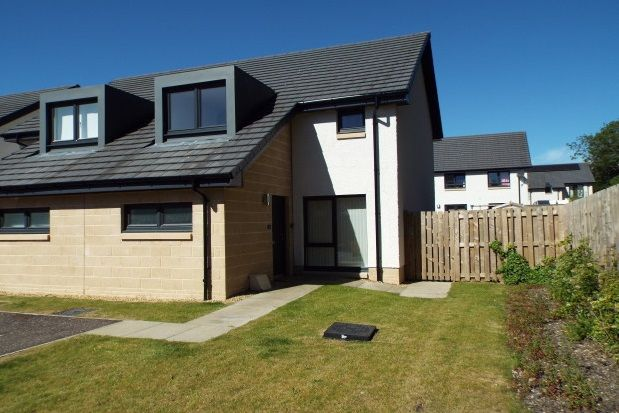 Thumbnail Semi-detached house to rent in Charles Drive, Milton Of Campsie