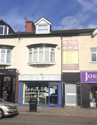 Thumbnail Retail premises for sale in Allerton Road, Liverpool