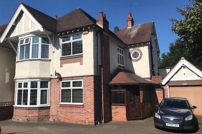 Thumbnail Flat to rent in Birmingham Road, Sutton Coldfield
