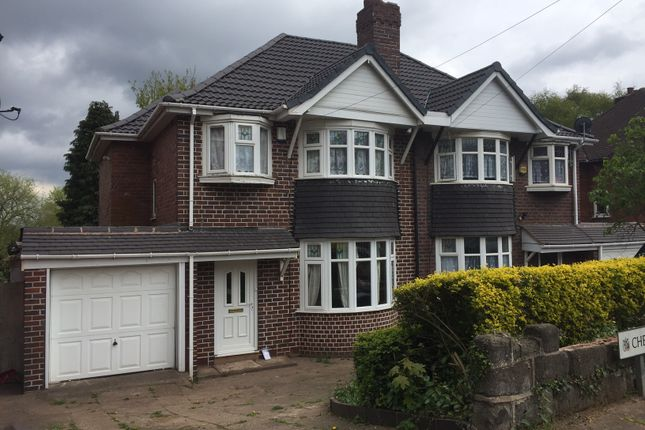 Thumbnail Semi-detached house to rent in Cherry Orchard Road, Handsworth Wood