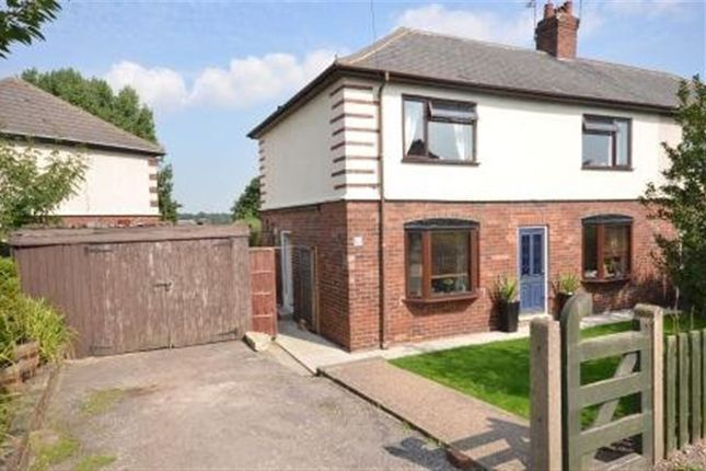 Thumbnail Semi-detached house to rent in Hillside Road, Ackworth, Pontefract