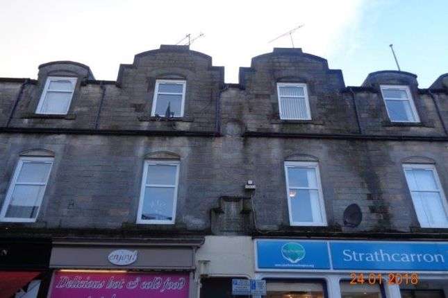 Thumbnail Flat to rent in High Street, Alloa