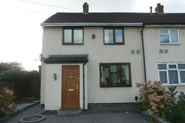 Thumbnail End terrace house for sale in Mackadown Lane, Tile Cross, Birmingham