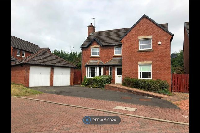 Thumbnail Detached house to rent in Westcroft Court, Livingston