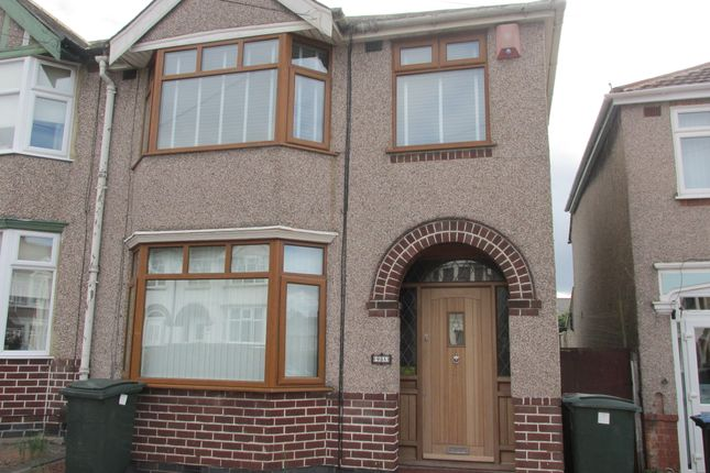 3 bed end terrace house for sale in Lavender Avenu, Coventry
