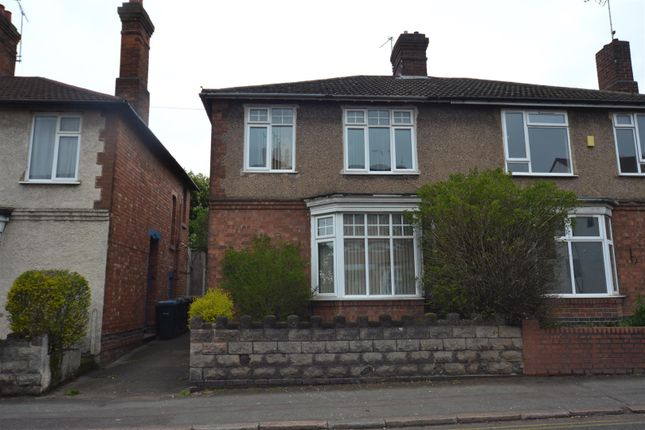 Thumbnail Semi-detached house for sale in Gulson Road, Coventry