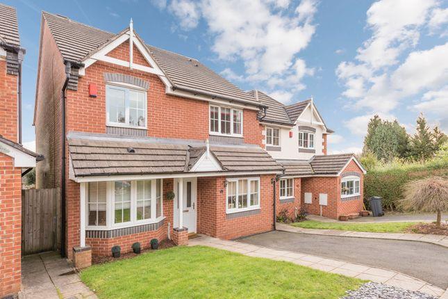 Thumbnail Detached house for sale in Ash Bridge Court, Rednal, Birmingham