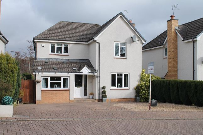 Thumbnail Detached house for sale in Viscount Gate, Bothwell, Glasgow