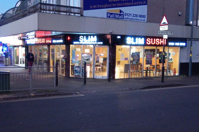 Thumbnail Restaurant/cafe to let in Moseley Road, Birmingham