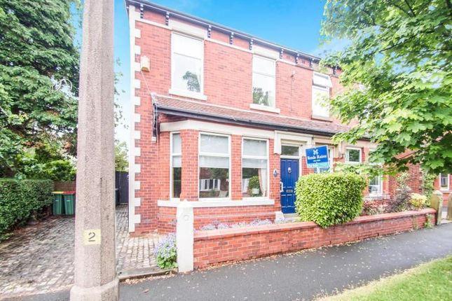 Thumbnail Semi-detached house for sale in Harrison Road, Fulwood, Preston