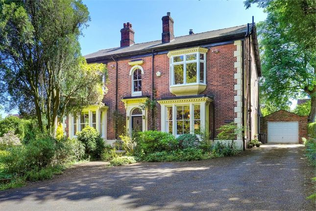 Thumbnail Detached house for sale in Moorgate Grove, Moorgate, Rotherham, South Yorkshire
