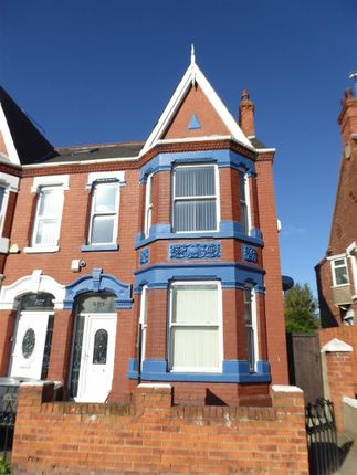 Thumbnail Semi-detached house to rent in Holderness Road, Hull