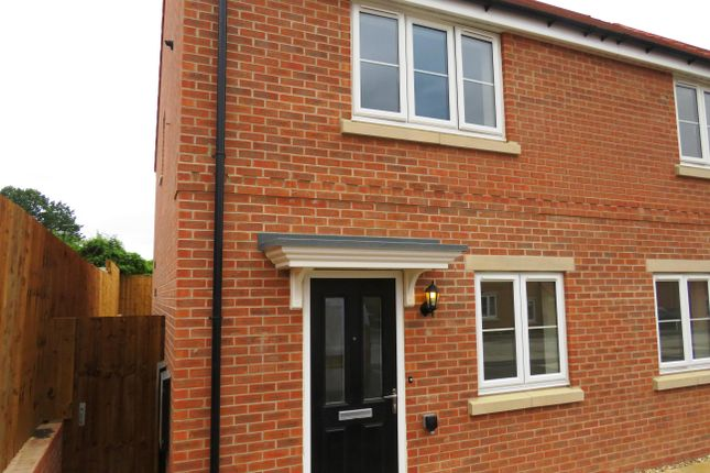 Thumbnail Property to rent in Heather Drive, Pontefract
